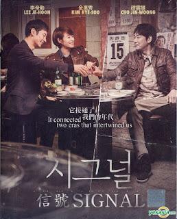 Signal 2016 Korean All Episode 480p BluRay 250MB/Ep With Bangla Subtitle