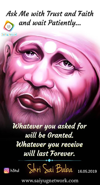 Sai Is Always There For Us