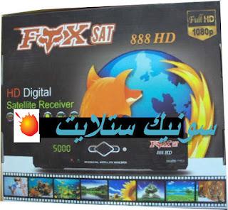 فلاشة اصلية فوكس سات  FOXSAT 888 FULL HD