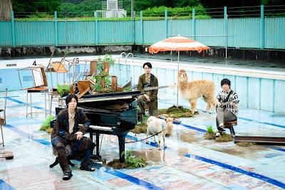 RADWIMPS Natsu no Sei EP details info CD DVD Blu-ray Photobook Tracklist