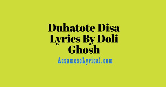 Duhatote Disa Lyrics