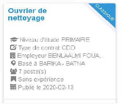 Employeur : BENLAALMI FOUAD ENLEVEMENT ET TRAITEMENT DES DECHETS Ouvrier de nettoyage