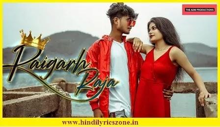 Raigarh raja lyrics, Raigarh wala raja Cg Song lyrics