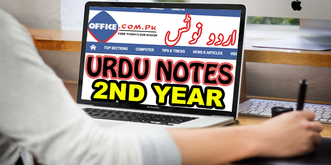 Urdu Notes 2nd Year