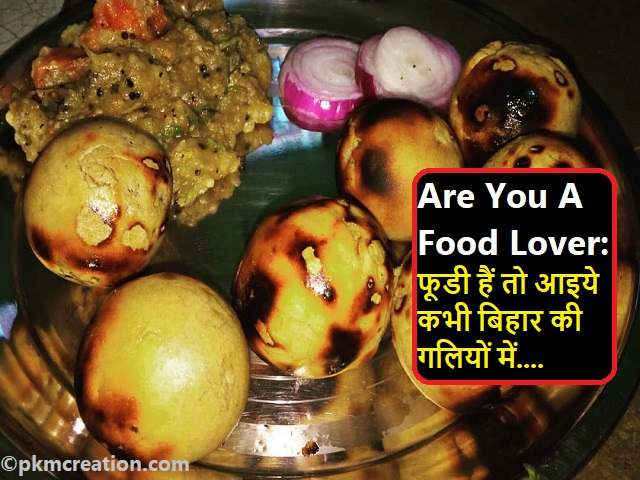 Are You A Food Lover: Come Bihar
