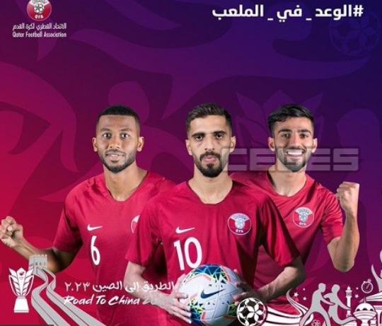 منتخب قطر يتغلب على منتخب عمان