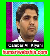 http://www.humariwebshia.com/p/qambar-ali-kayani-manqabat-2008-to-2016.html