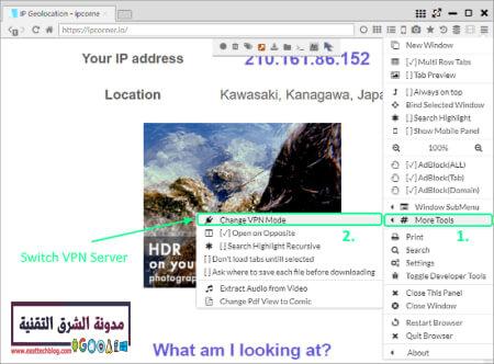 أفضل-5-متصفحات-بها-VPN-مجاناً-غير-محدود-لنظام-ويندوز