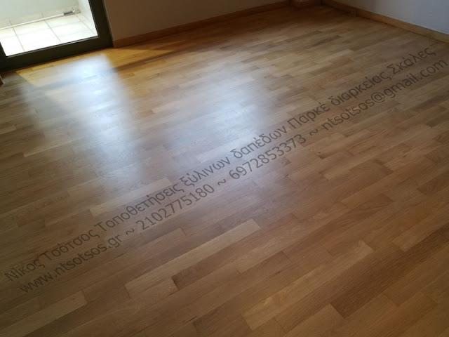 Γυάλισμα σε ξύλινα πατώματα με ματ βερνίκι