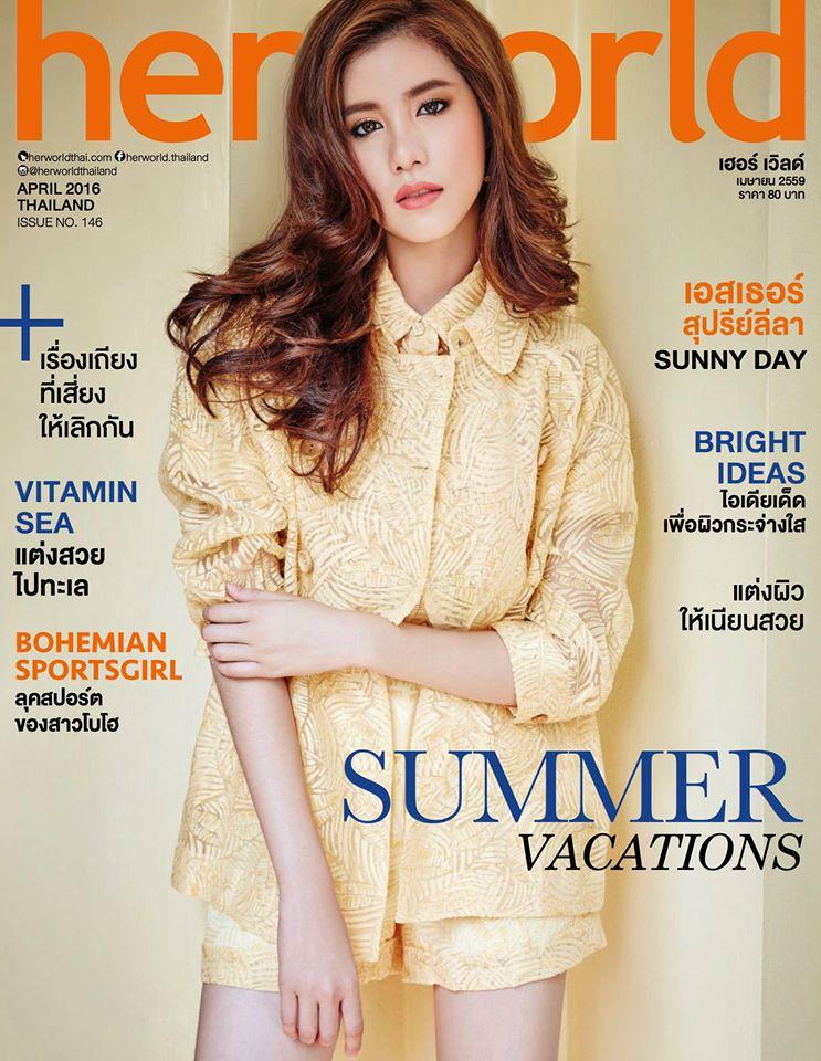 เอสเธอร์ สุปรีย์ลีลา นิตยสาร HER WORLD
