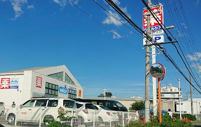ウエルシア 羽曳野島泉店(羽曳野市)