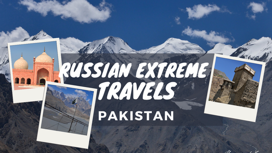Russian Extreme Travels, Pakistan, Altai