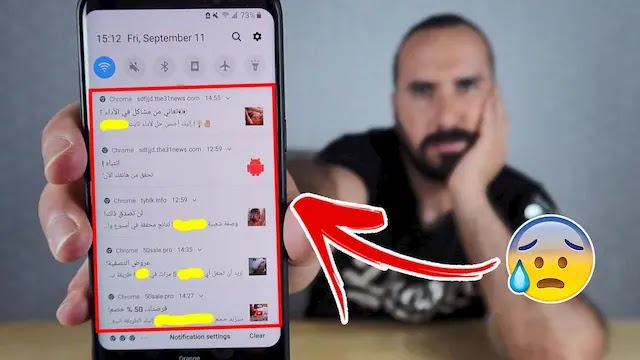 طريقة إزالة الإعلانات والإشهارات المزعجة والمخلة بالحياء من هاتفك في رمشة عين