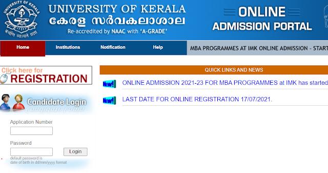 കേരള സർവകലാശാല IMK- MBA  കോഴ്സിന് അപേക്ഷിക്കാം