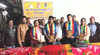 श्री राजेन्द्र जैन नवयुवक परिषद ने किया स्वास्थ्य संगोष्ठी का आयोजन