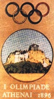 Juegos olympics modernos atenas 1896 house