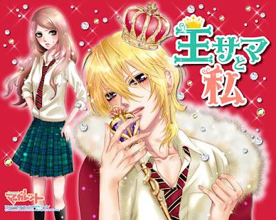 Oji-sama to Watashi de Megumi Hazuki