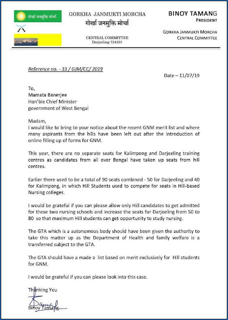 Binay Tamang letter to Mamata Banerjee asking for Hill Nursing Student seat in Kalimpong Darjeeling