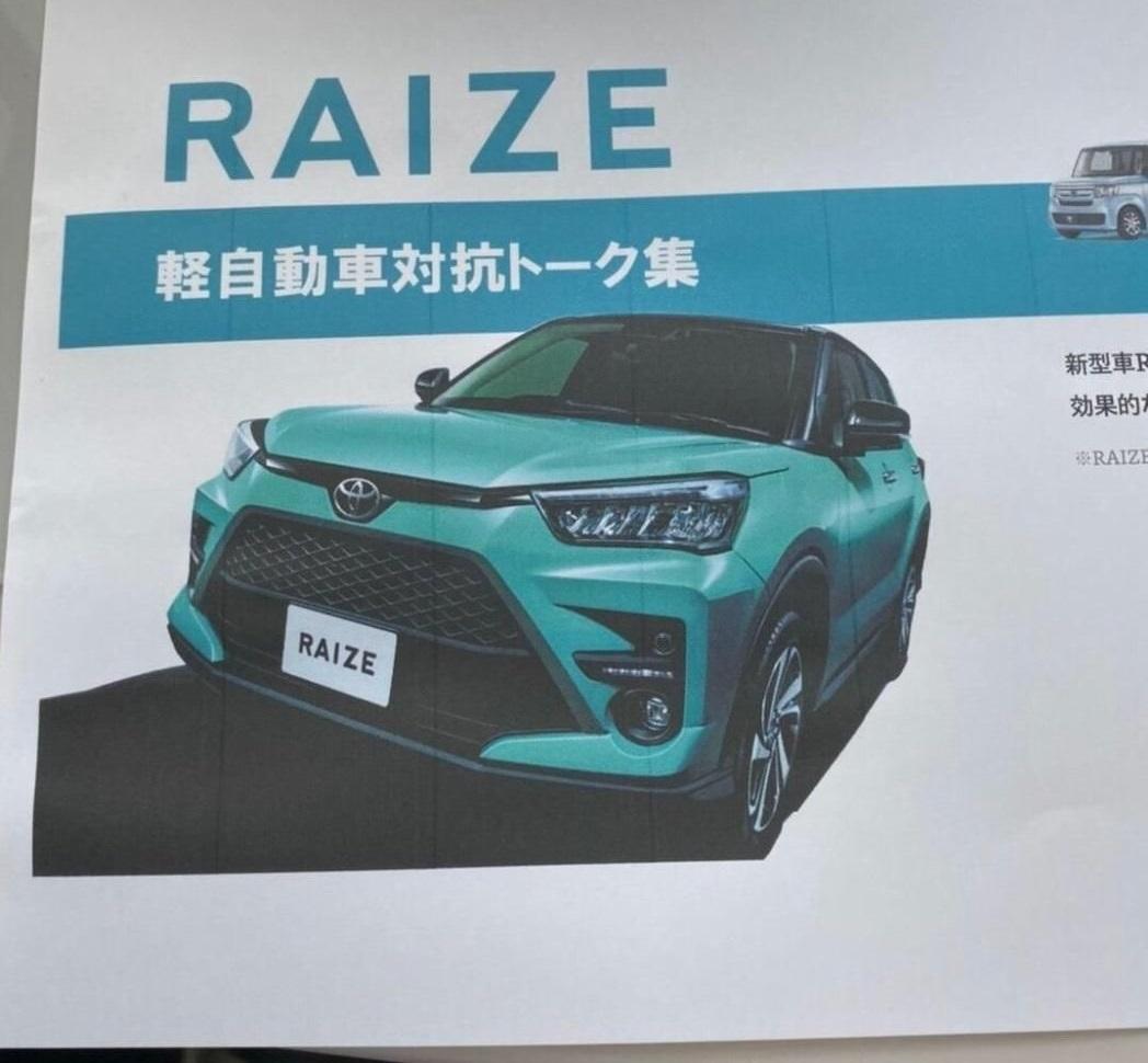 2019 - [Toyota] Raize 0.0017