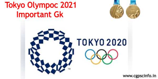 Tokyo Olympics 2021 Current Affairs & Gk Question