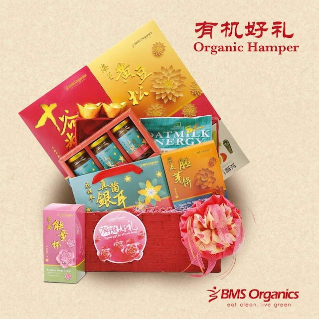 BMS Organic Hamper - RM168