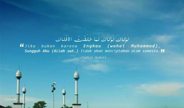 Keutamaan Nabi Muhammad Saw.