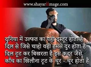 Attitude shayari image in hindi