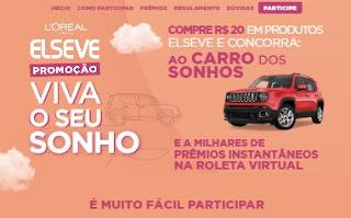 Cadastrar Promoção Elseve Viva Seu Sonho 2020 Loreal - Carro 0KM e Prêmios