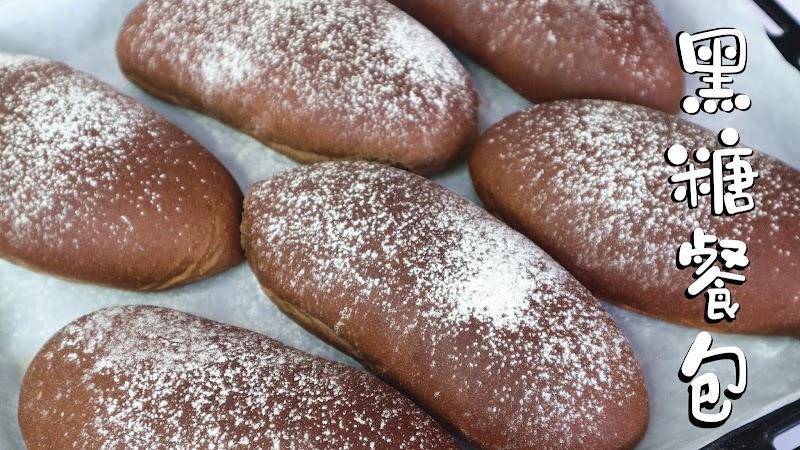 Outback Pushman Bread 黑糖餐包