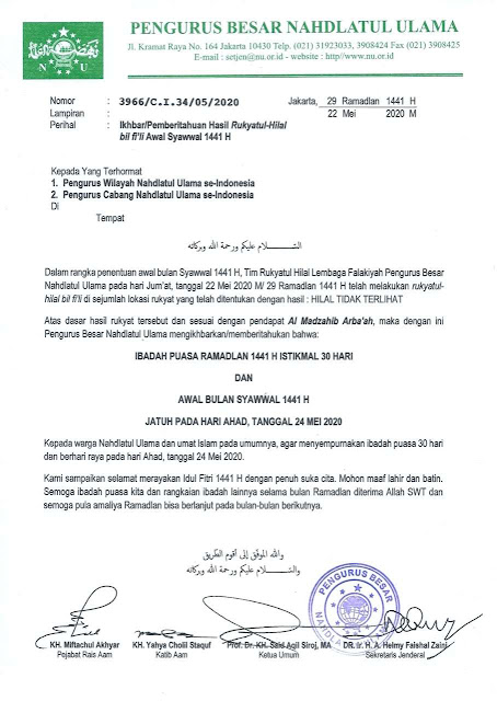 Ikhbar Idul Fitri 1441 H