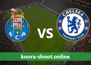 بث مباشر مباراة تشيلسي وبورتو اليوم بتاريخ 13/04/2021 دوري أبطال أوروبا