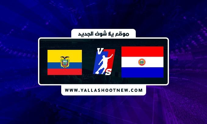 نتيجة مباراة باراجواي والإكوادوراليوم في تصفيات كأس العالم: أمريكا الجنوبية