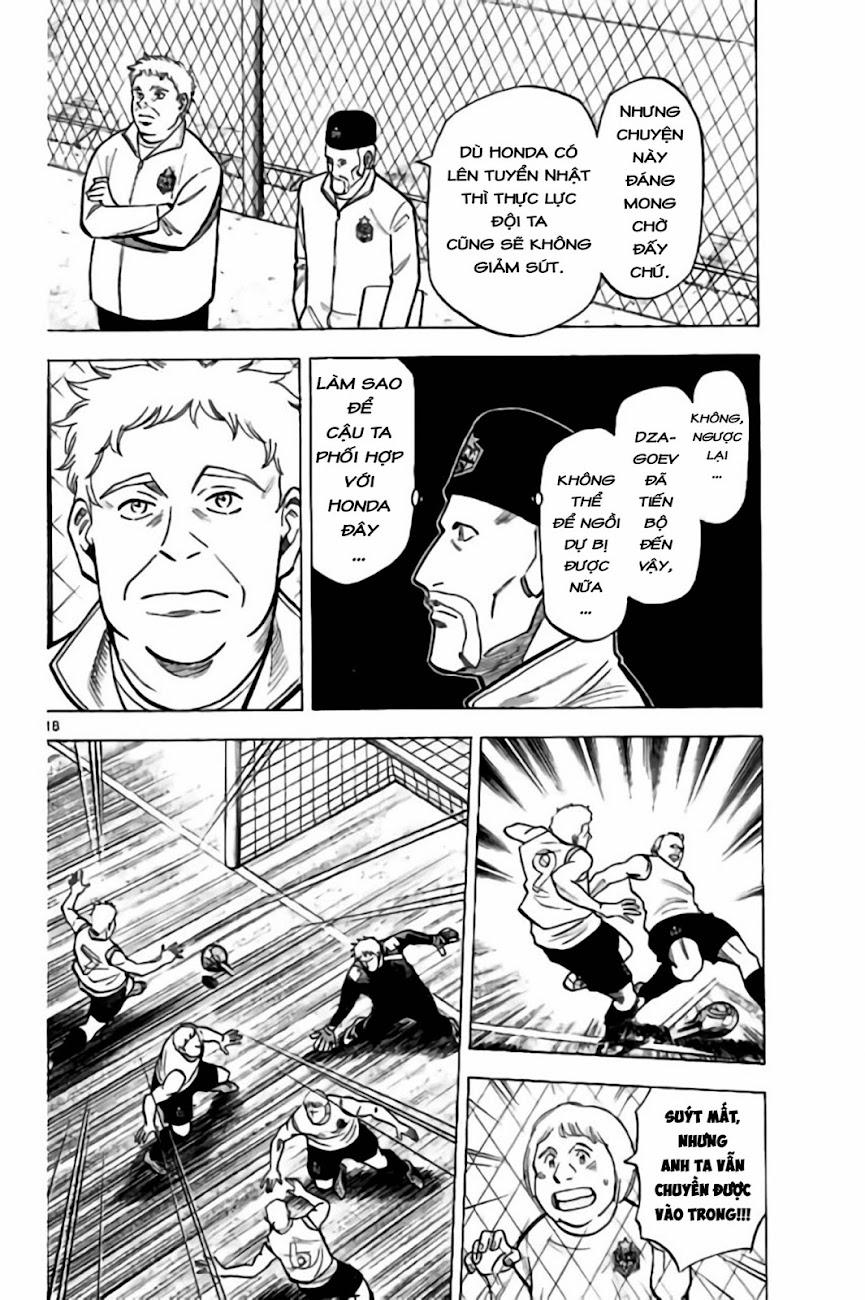 Fantasista Stella chap 3 trang 17