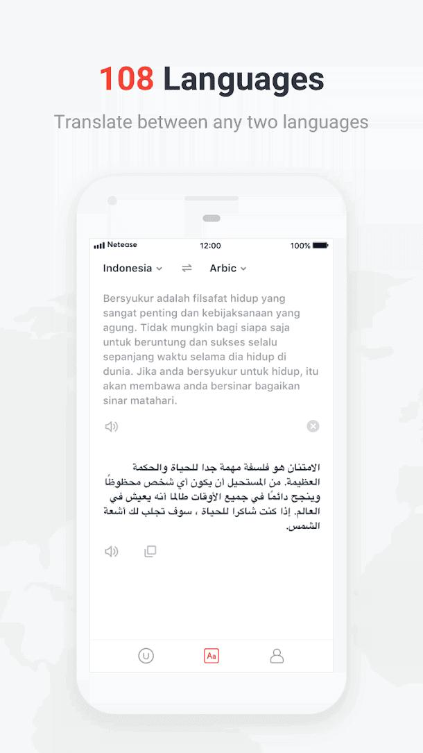 تطبيق قاموس U-Dictionary للأندرويد 2019 - صورة لقطة شاشة (1)