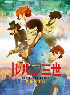 Lupin III: Part V الحلقة 9 مترجمة اون لاين