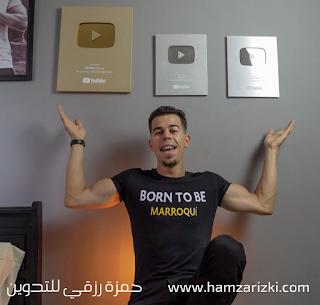 جوائز قناة مساحة، يوتيوب تمنح يوسف اعبو ثلات دروع يوتيوب منها الدرع الدهبي صورة