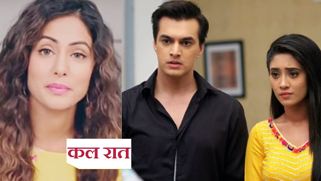 Big Twist :  Kartik Naira's emotional breakdown with Dadi's obligations in Yeh Rishta Kya Kehlata Hai