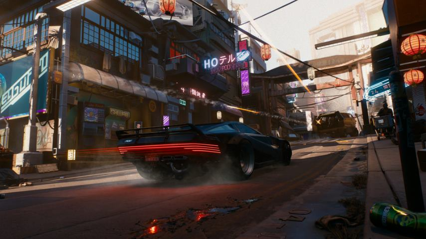 Cyberpunk 2077 PC Español