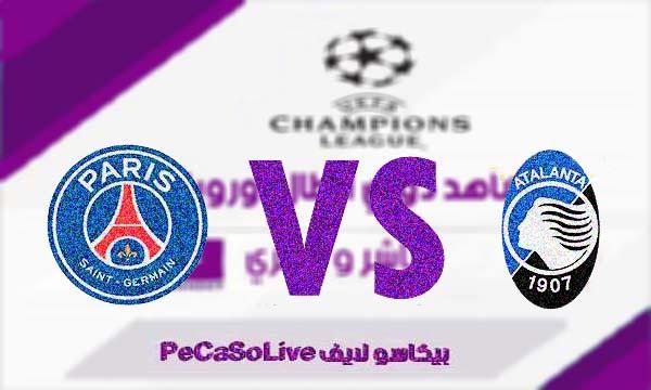 مشاهدة مباراة اتلانتا وباريس سان جيرمان دوري ابطال اوروبا بث مباشر 12-8-2020 Atalanta vs Paris Saint Germain live