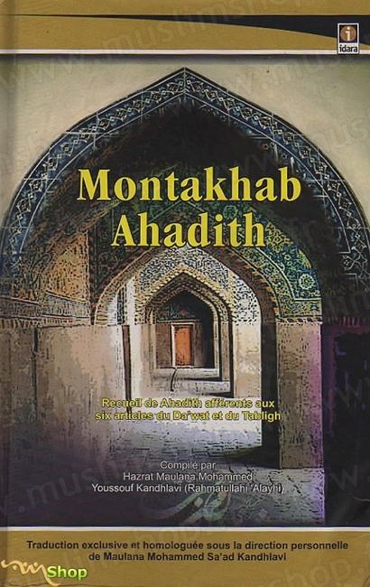 montachab