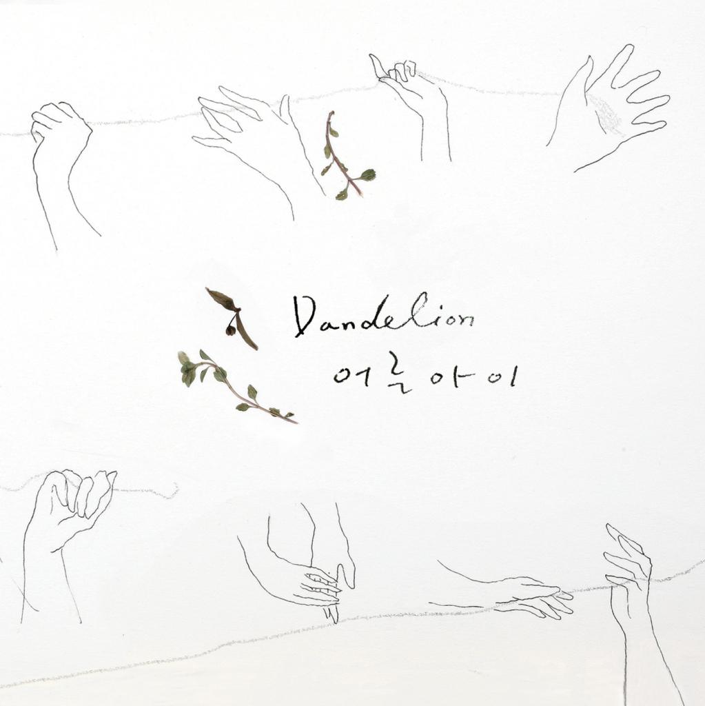 Adult Child – Vol.2 Dandelion (FLAC)