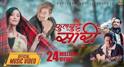 Phul butte Sari Lyrics  New Nepali Song Singer Marmik Lama