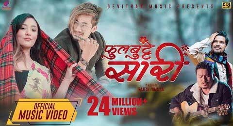 Phul butte Sari Lyrics | New Nepali Song Singer Marmik Lama