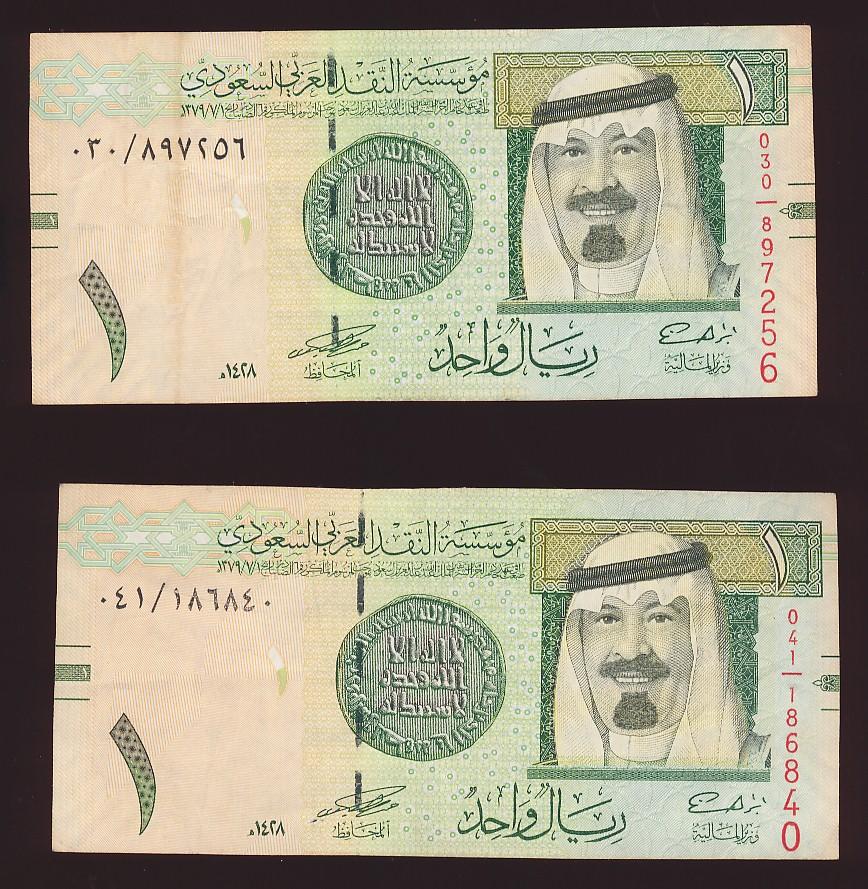 1 saudi riyal to indian rupee currency rate  - ringsendtamis ga