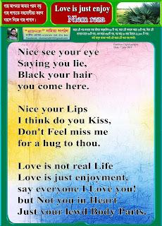 Love is just enjoy By  Niem reza