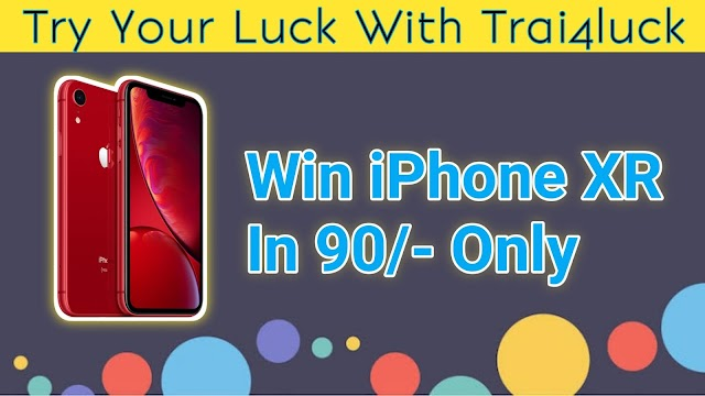 Try Your Luck With Trai4luck