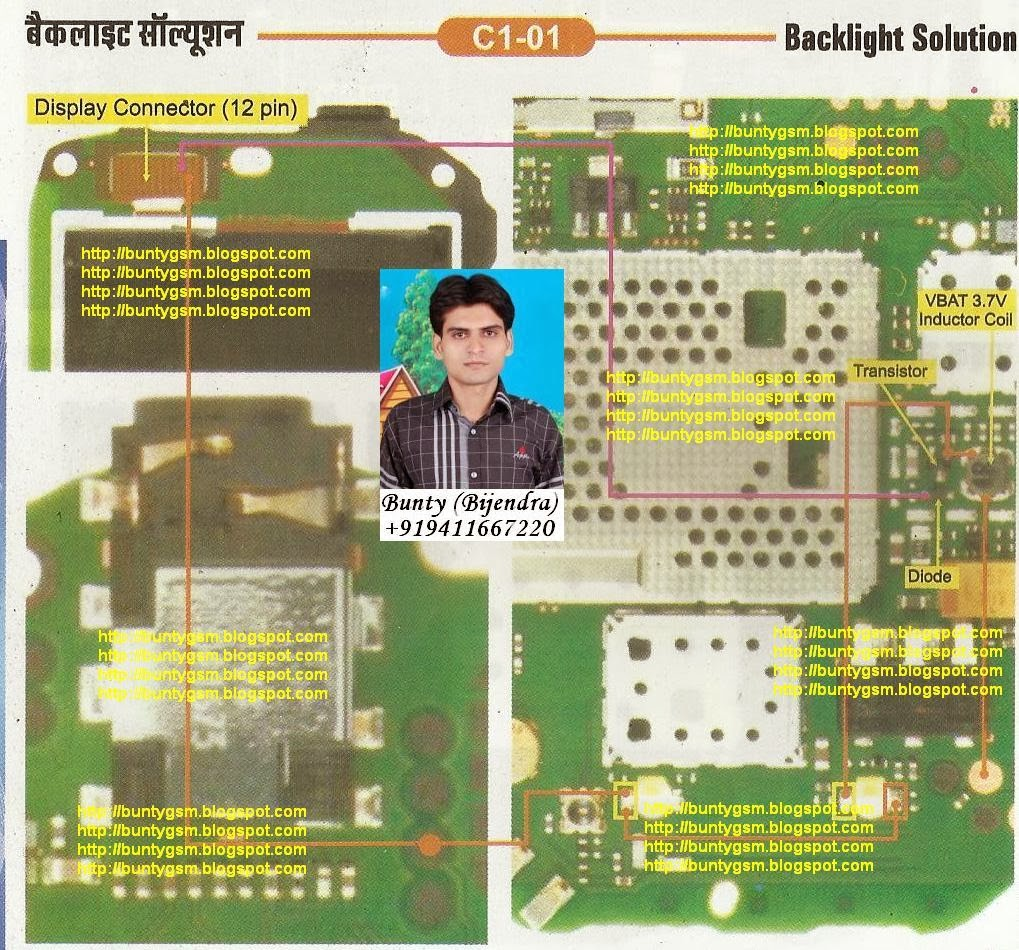 circuit diagram nokia c1 01 [ 1019 x 950 Pixel ]