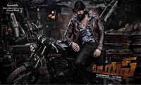 KGF First Look Poster