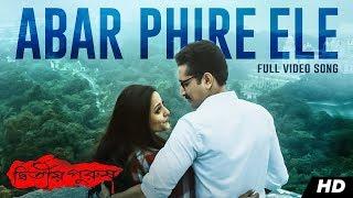 Abar Phire Ele Lyrics (আবার ফিরে এলে) By Arijit Singh | Dwitiyo Purush-Lyricsnet