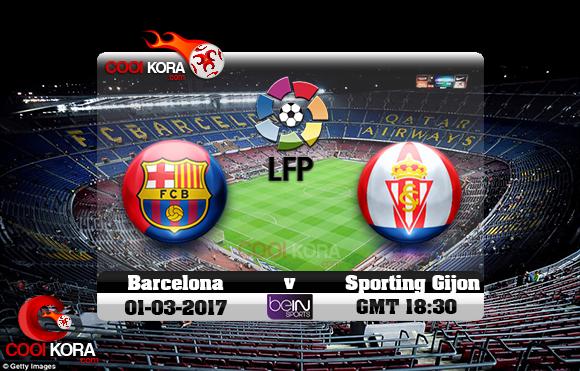 مشاهدة مباراة برشلونة وسبورتينغ خيخون اليوم 1-3-2017 في الدوري الأسباني